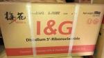Инозинат + гуанилат натрия (I+G) (Риботид)